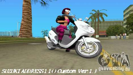 Suzuki Address 110 Custom Ver.1.3 для GTA Vice City