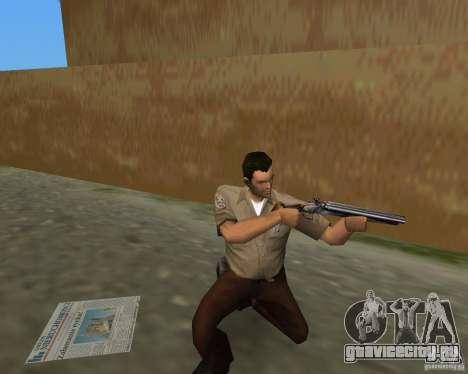 Пак оружия из S.T.A.L.K.E.R. для GTA Vice City