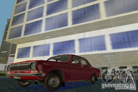 ГАЗ 24 Волга для GTA Vice City вид слева