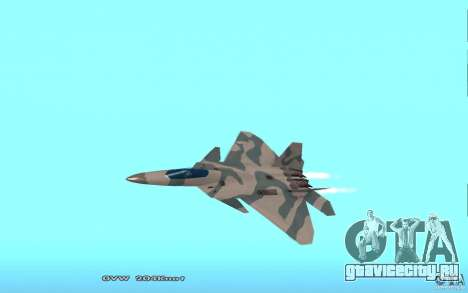 F/A-22 Velociraptor для GTA San Andreas