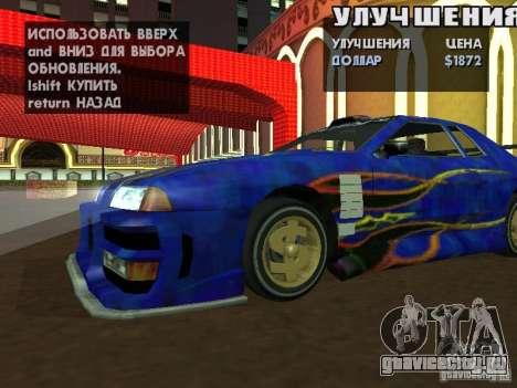 SA HQ Wheels для GTA San Andreas девятый скриншот