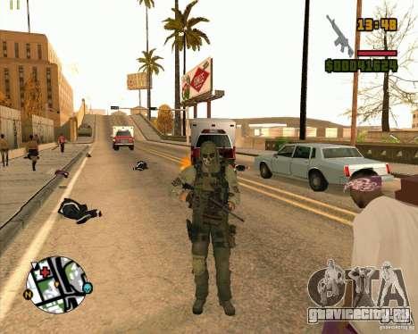Ghost для GTA San Andreas пятый скриншот