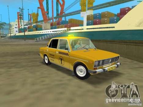 ВАЗ 2106 Такси v2.0 для GTA Vice City вид слева