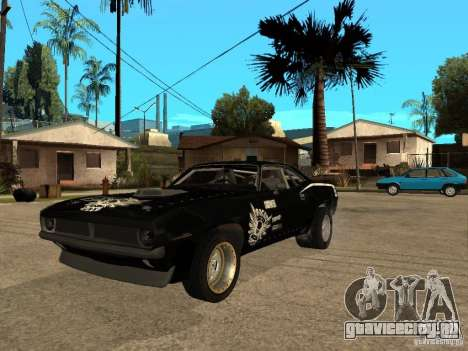 Plymouth Hemi Cuda Rogue Speed для GTA San Andreas