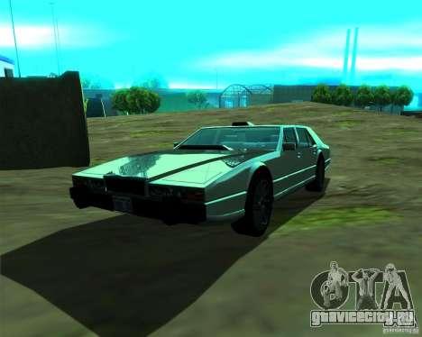 Aston Martin Lagonda для GTA San Andreas