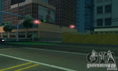 Пурпурный цвет фар для GTA San Andreas шестой скриншот