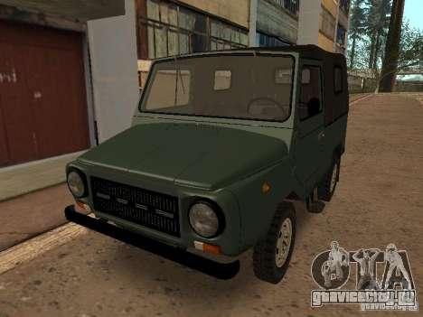ЛуАЗ 969М для GTA San Andreas