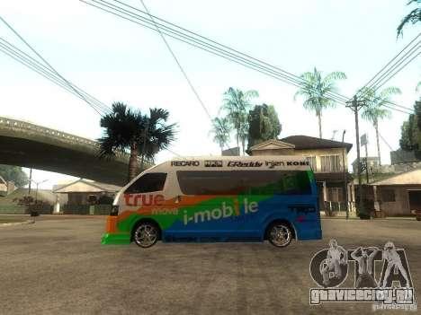 Toyota Commuter VIP Van для GTA San Andreas вид слева