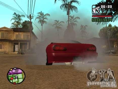 Ultra Elegy v1.0 для GTA San Andreas вид сзади слева