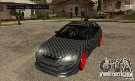 Honda Civic Carbon Latvian Skin для GTA San Andreas