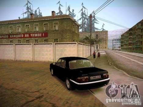 ГАЗ 31105 Волга Рейстайлинг для GTA San Andreas вид сзади слева