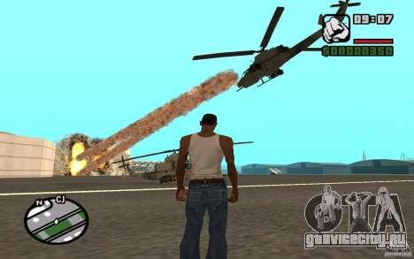 Авиа поддержка при атаке для GTA San Andreas второй скриншот