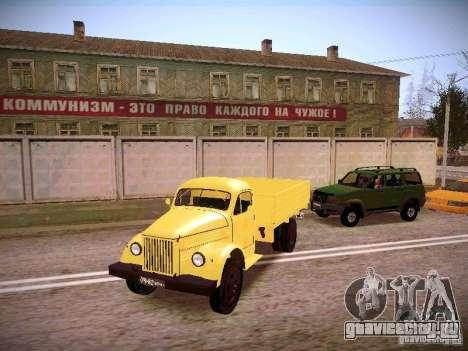 ГАЗ 51A для GTA San Andreas