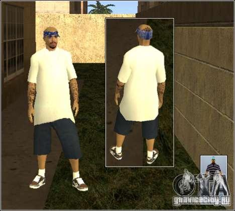 Скин пак Getto для GTA San Andreas одинадцатый скриншот