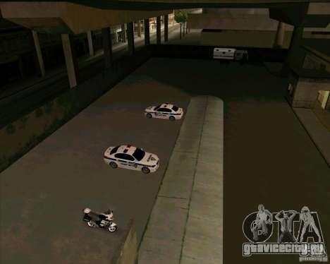 Припаркованый транспорт v1.0 для GTA San Andreas пятый скриншот