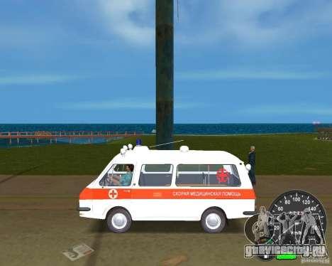 РАФ 2203 Скорая Помощь для GTA Vice City вид справа