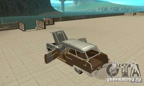 Pontiac Safari 1956 для GTA San Andreas вид изнутри