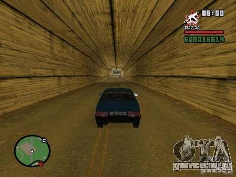 Todas Ruas v3.0 (San Fierro) для GTA San Andreas второй скриншот