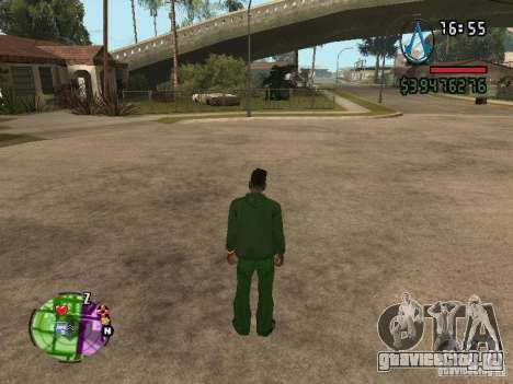 Asssassin Creed Style для GTA San Andreas второй скриншот