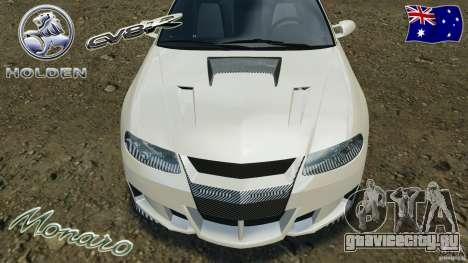 Holden Monaro CV8-R для GTA 4 салон