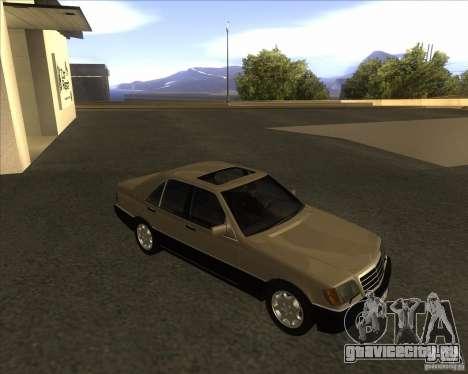 Mercedes Benz 400 SE W140 (Wheels style 2) для GTA San Andreas