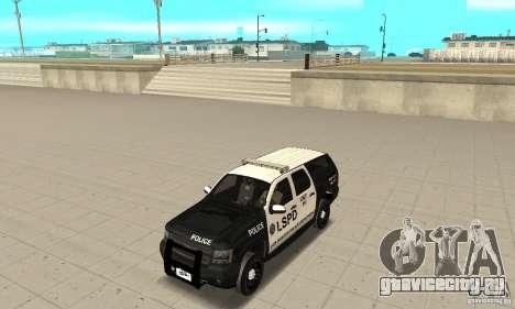 Chevrolet Suburban 2007 LSPD для GTA San Andreas