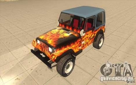 Jeep Wrangler 4.0 Fury 1986 для GTA San Andreas вид изнутри