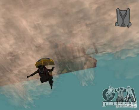 Бесконечный Парашют для GTA San Andreas второй скриншот