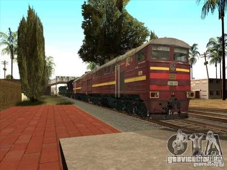 2ТЭ10У-0211 для GTA San Andreas вид слева