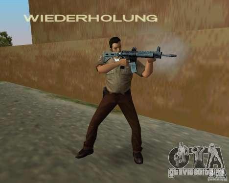 Пак оружия из S.T.A.L.K.E.R. для GTA Vice City четвёртый скриншот