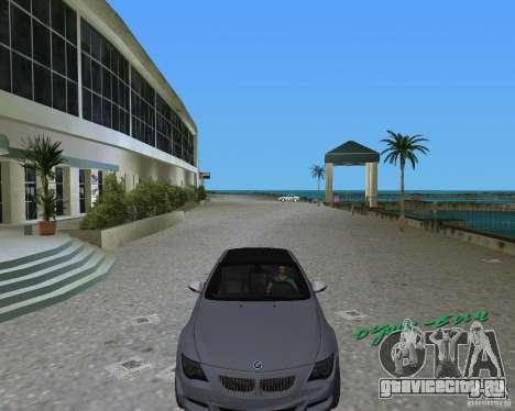 BMW M6 для GTA Vice City вид слева