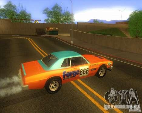 Jupiter Eagleray MK5 для GTA San Andreas вид сзади