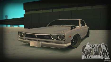 Nissan Skyline 2000GT-R JDM Style для GTA San Andreas вид справа
