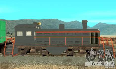 Lokomotive для GTA San Andreas вид слева