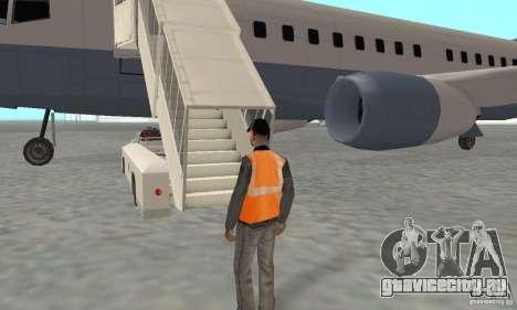 Airport Vehicle для GTA San Andreas восьмой скриншот