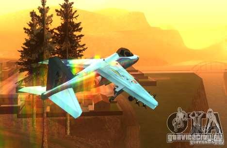 RainbowDash Hydra для GTA San Andreas вид сзади