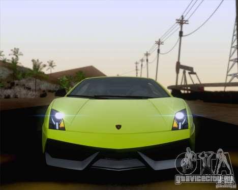 Lamborghini Gallardo LP570-4 Superleggera 2011 для GTA San Andreas вид сбоку