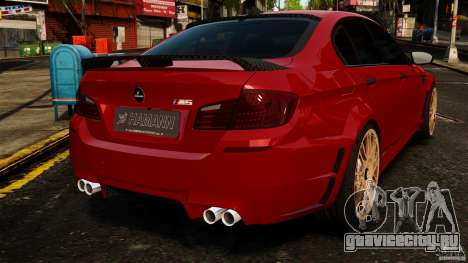 BMW M5 F10 2012 Hamann для GTA 4 вид сзади слева