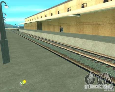 Высокие платформы на ж/д станциях для GTA San Andreas седьмой скриншот