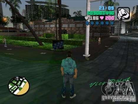 New Police для GTA Vice City третий скриншот