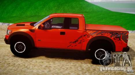 Ford F150 SVT Raptor 2011 для GTA 4 вид слева