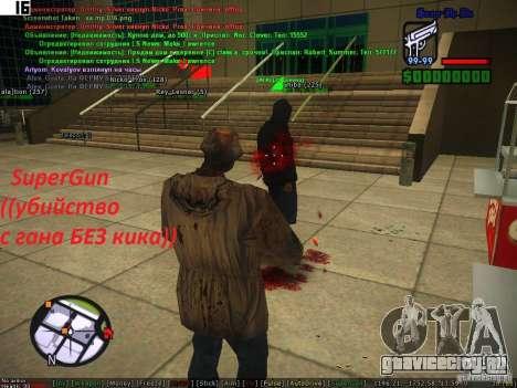 Sobeit for CM v0.6 для GTA San Andreas третий скриншот