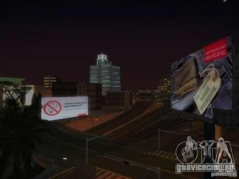 Новые плакаты по всему штату для GTA San Andreas