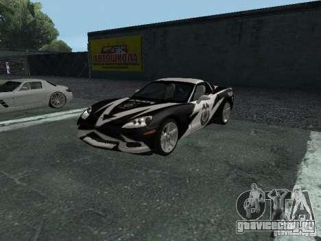 Chevrolet Corvette C6 для GTA San Andreas вид снизу