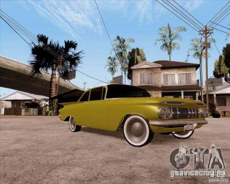 Chevrolet Impala 1959 для GTA San Andreas вид сбоку