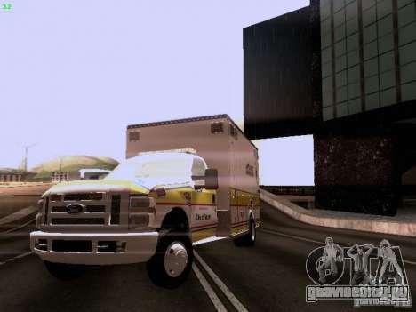 Ford F-350 Ambulance для GTA San Andreas