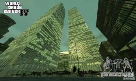 World Trade Center для GTA 4 восьмой скриншот