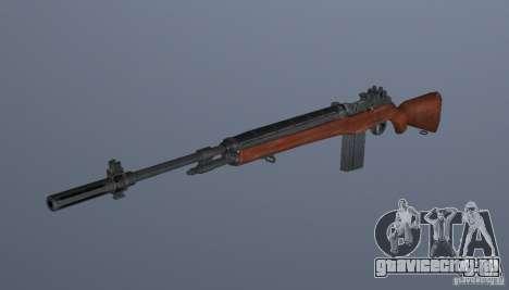 Grims weapon pack3 для GTA San Andreas четвёртый скриншот