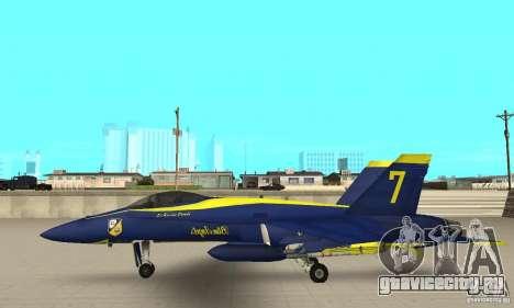 Blue Angels Mod (HQ) для GTA San Andreas вид слева