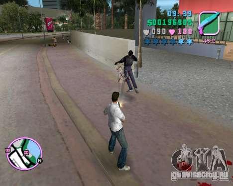Белая рубашка для GTA Vice City шестой скриншот